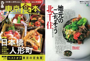 magazine180404